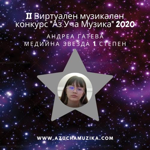 """Наградени участници във Втория виртуален конкурс """"Аз уча музика"""" 2020"""